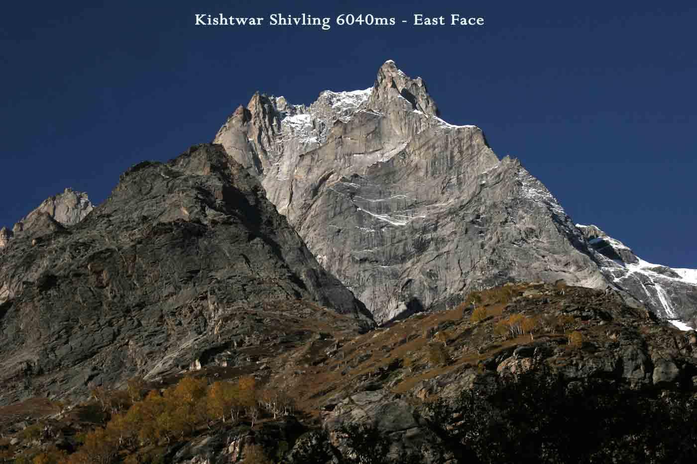 Kishtwar Shivling
