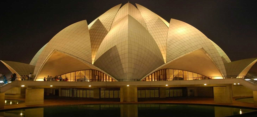 Lotus Temple,New Delhi